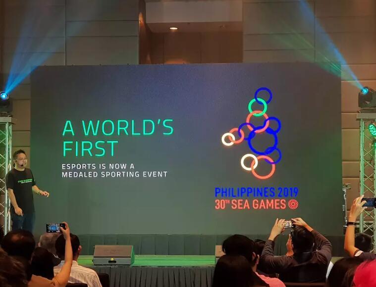 2019年东南亚运动会会徽正式亮相4.jpg