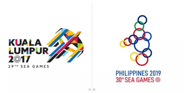 2019年东南亚运动会会徽正式亮相1.jpg