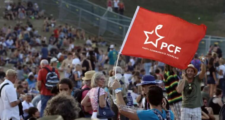 法国共产党pcf启用新logo.jpg