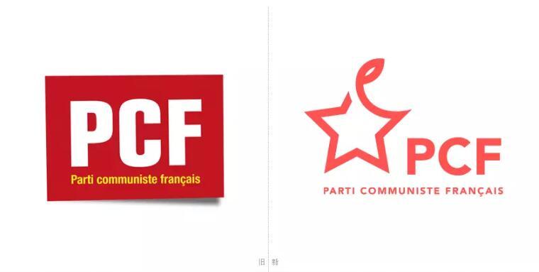 法国共产党pcf启用新logo1.jpg