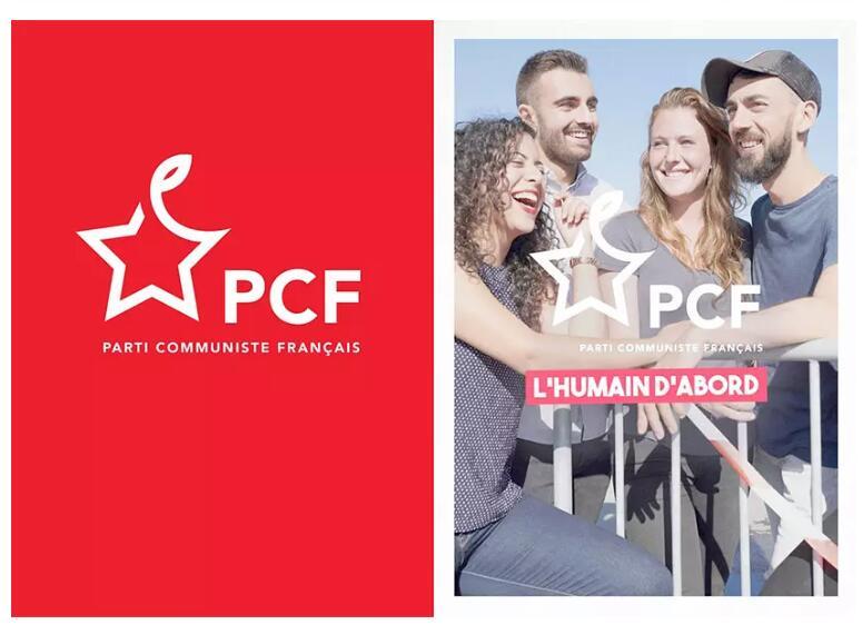 法国共产党pcf启用新logo4.jpg