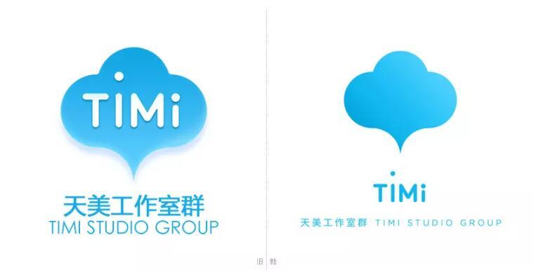腾讯天美工作室更换新logo1.jpg