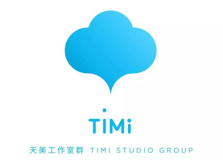 腾讯天美工作室更换新logo2.jpg