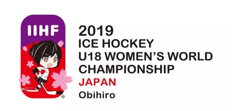 u18女子冰球世锦赛官方logo2.jpg