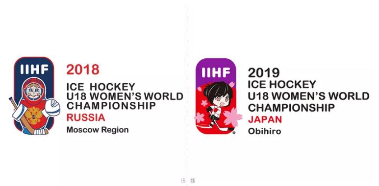 u18女子冰球世锦赛官方logo1.jpg