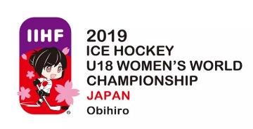 u18女子冰球世锦赛官方logo揭晓