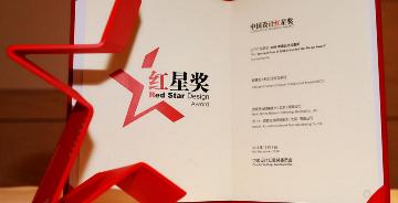 """""""百度DuerOS交互系统""""和小度在家ID设计喜提中国设计红星奖"""