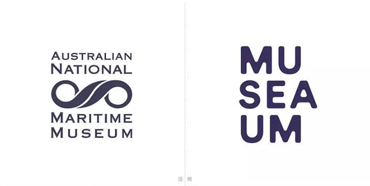 澳大利亚国家海事博物馆启用新logo1.jpg
