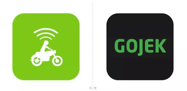 印尼版GOJEK�⒂眯�logo5.jpg