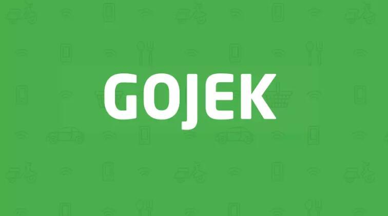 印尼版GOJEK�⒂眯�logo4.jpg