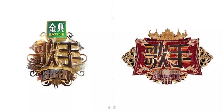 湖南卫视2019《歌手》主视觉logo发布2.jpg