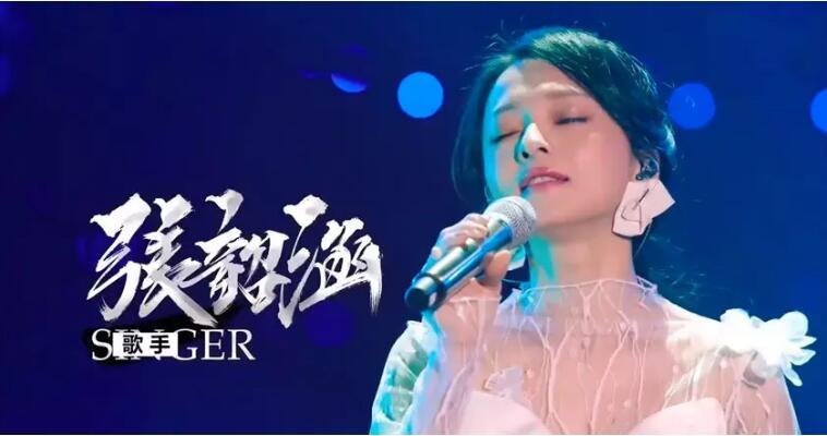 湖南卫视2019《歌手》主视觉logo发布.jpg