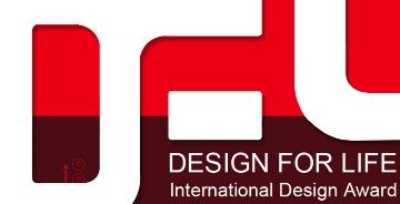 DFL创意国际设计奖