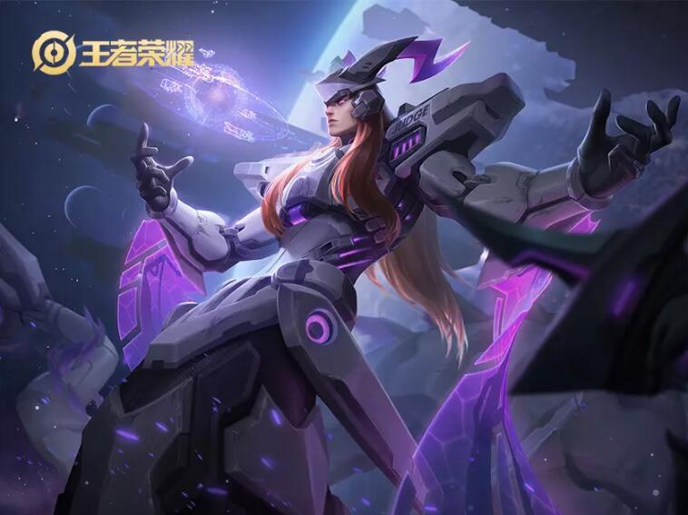 王者荣耀更换新logo6.jpg