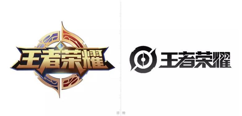 王者荣耀更换新logo1.jpg