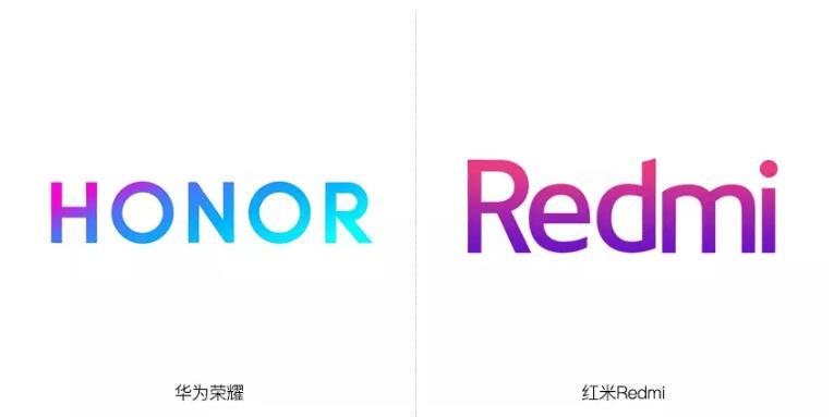 小米推出独立新品牌红米redmi3.jpg