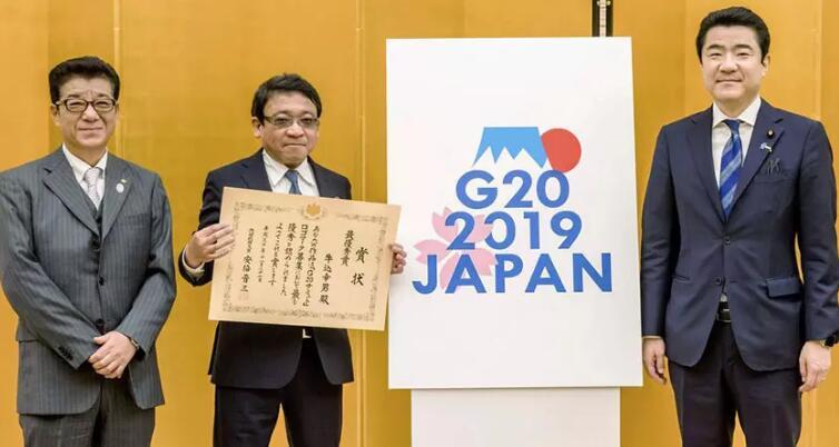 2019年G20峰会官方logo发布.jpg
