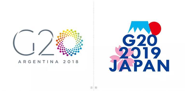 2019年G20峰会官方logo发布1.jpg