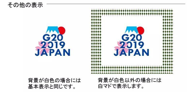 2019年G20峰会官方logo发布5.jpg