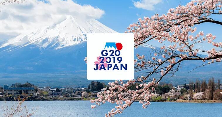 2019年G20峰会官方logo发布7.jpg
