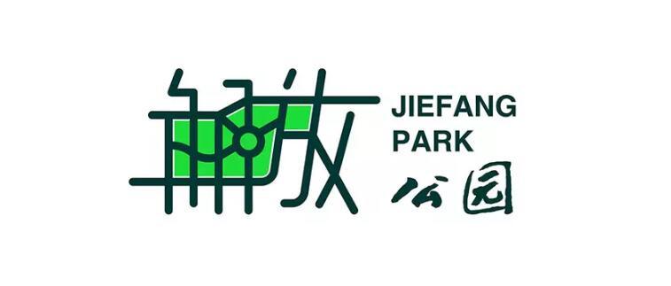 武汉7个公园统一更换logo1.jpg