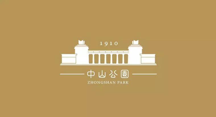 武汉7个公园统一更换logo6.jpg
