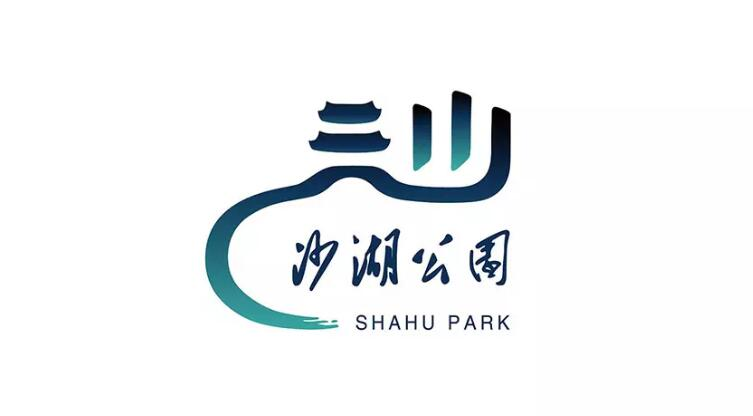 武汉7个公园统一更换logo10.jpg