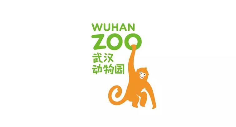 武汉7个公园统一更换logo12.jpg