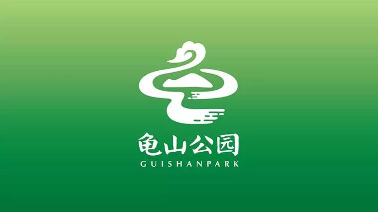 武汉7个公园统一更换logo17.jpg