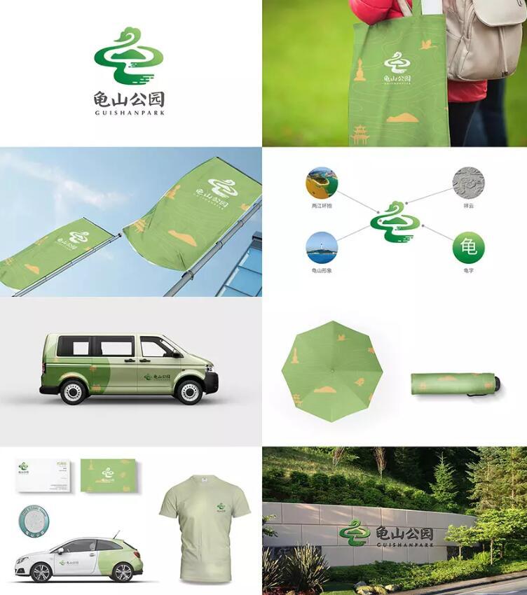 武汉7个公园统一更换logo18.jpg