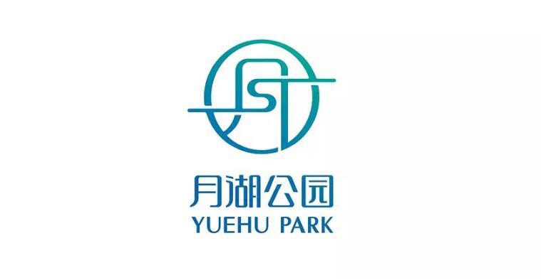 武汉7个公园统一更换logo20.jpg