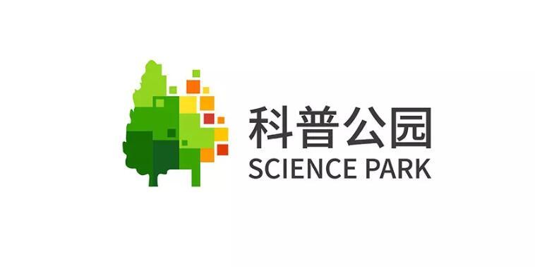 武汉7个公园统一更换logo22.jpg