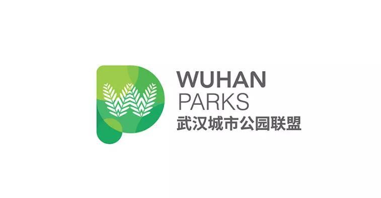 武汉7个公园统一更换logo24.jpg