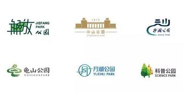 武汉七个公园统一更换logo