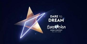 2019年欧洲歌唱大赛视觉形象发布