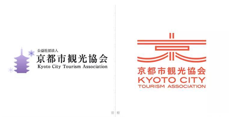京都市观光协会启用新logo1.jpg