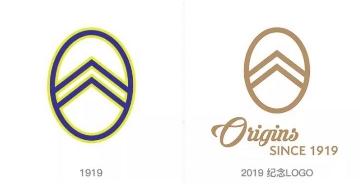 為慶祝100歲生日,雪鐵龍設計了一款標志