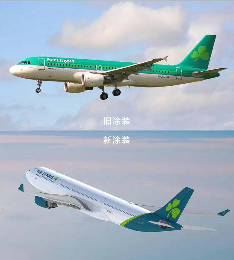 爱尔兰航空启用新logo11.jpg