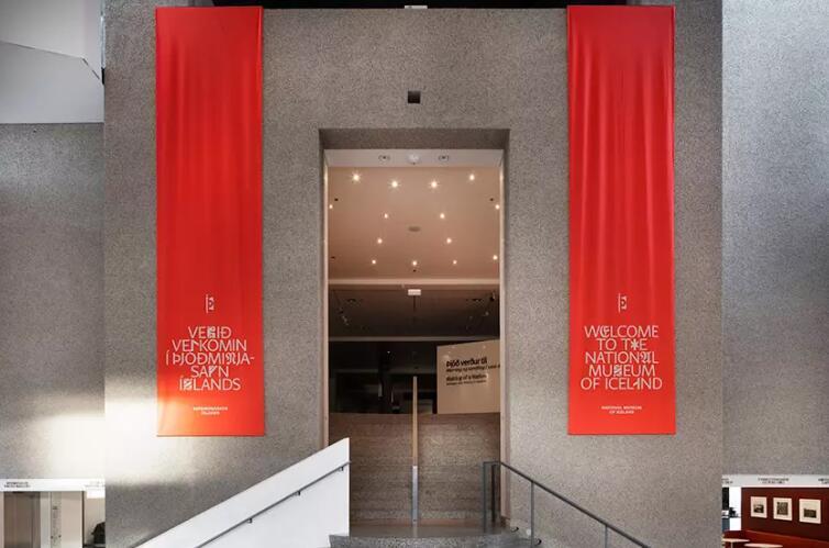 冰岛国家博物馆启用新logo7.jpg