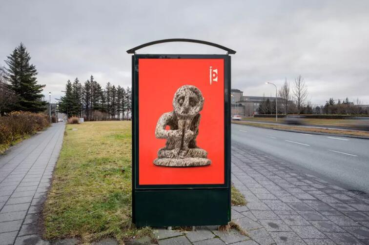 冰岛国家博物馆启用新logo8.jpg