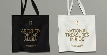历史悠久的冰岛国家博物馆启用新logo