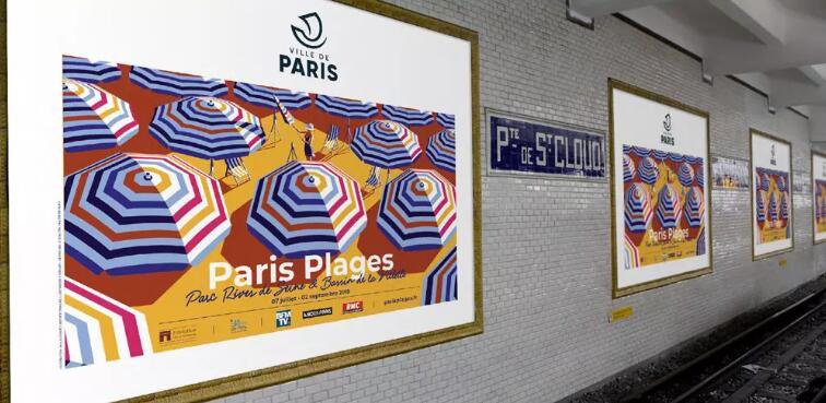巴黎启用全新城市logo18.jpg