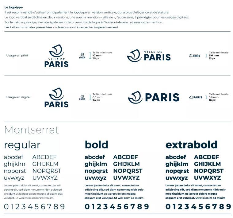 巴黎启用全新城市logo8.jpg