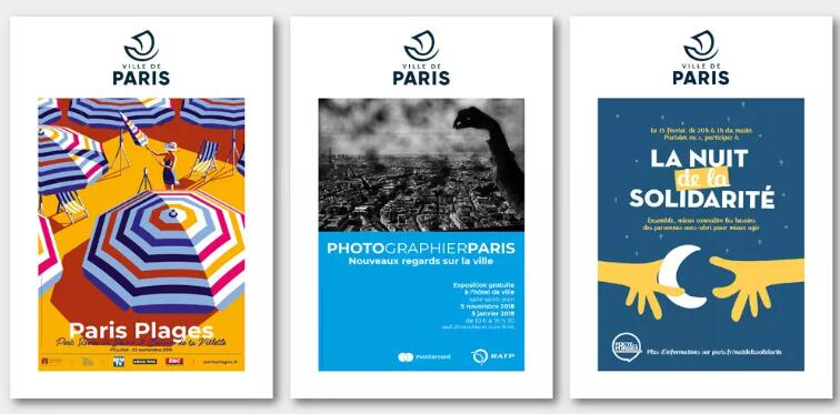 巴黎启用全新城市logo14.jpg