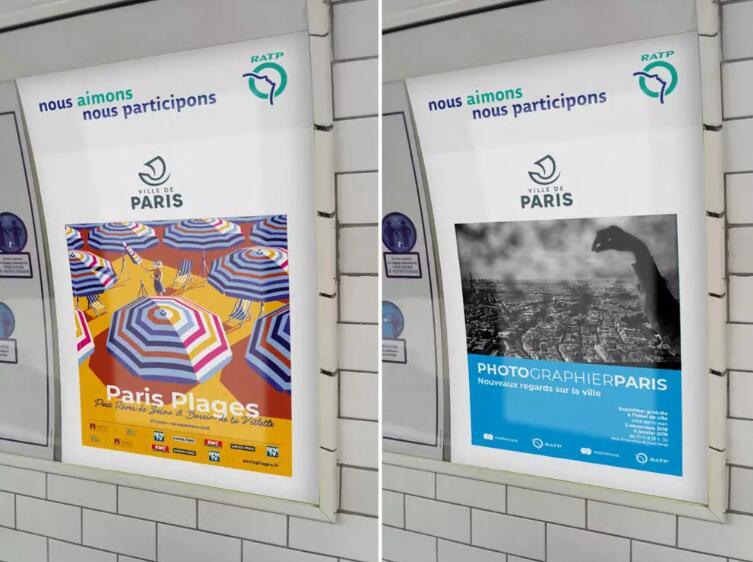 巴黎启用全新城市logo17.jpg