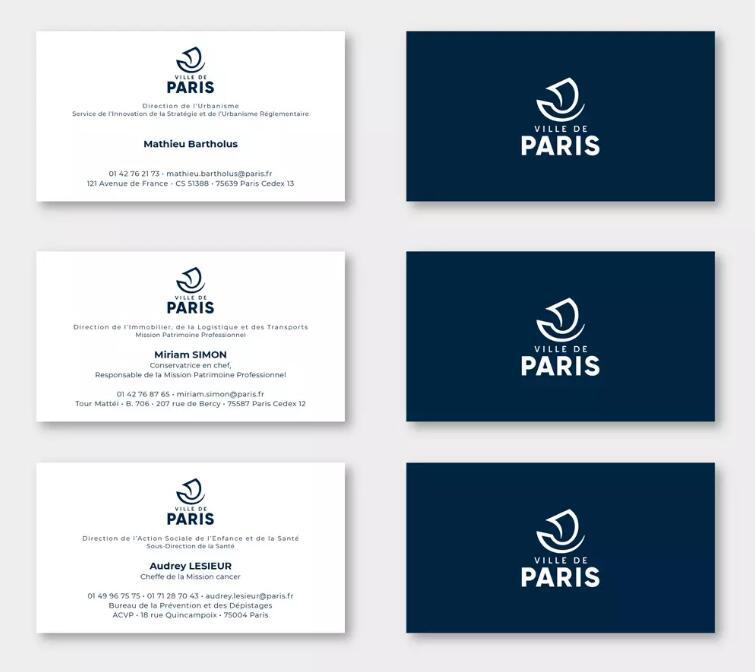 巴黎启用全新城市logo9.jpg