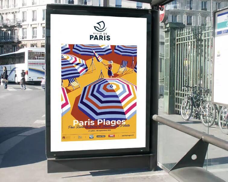 巴黎启用全新城市logo15.jpg