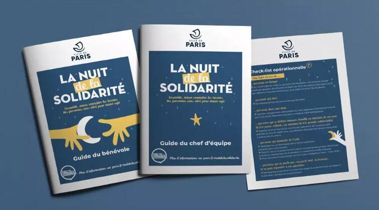 巴黎启用全新城市logo12.jpg