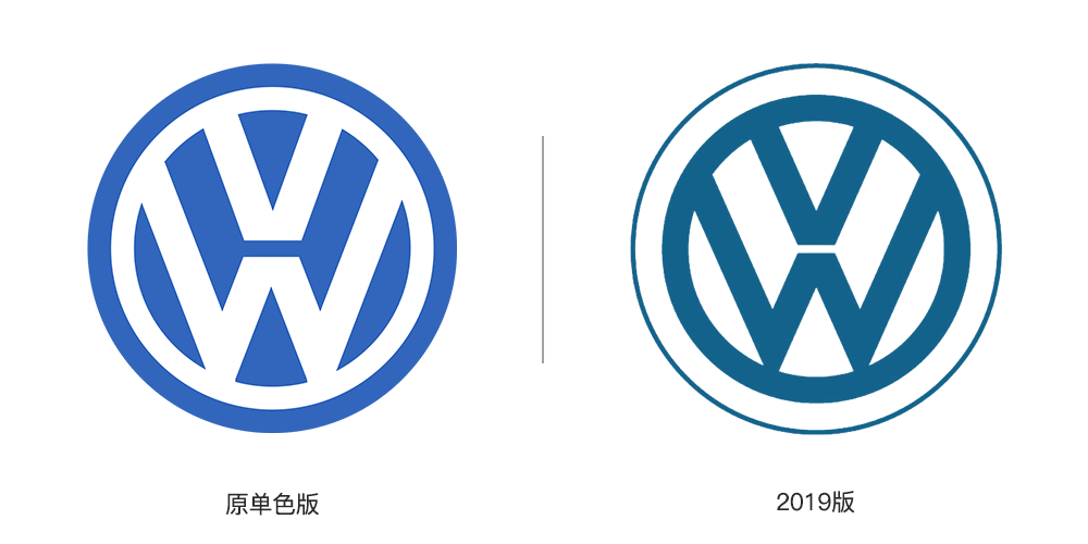 大众汽车全新品牌刺绣1.png