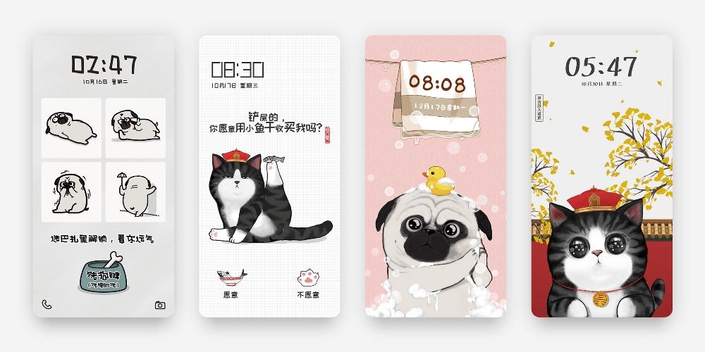 华为吾皇联合推出手机主题,网友直呼超心爱!